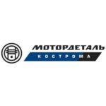 Мотордеталь-Кострома